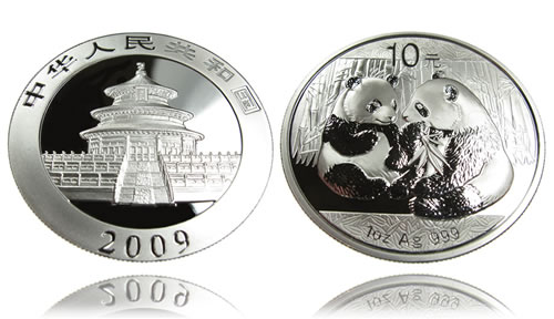 Chinese Panda Silver Bullion Coin