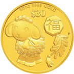 Chinese Astrological Series 2015 Year of the Goat 'Prosperity' 1/5oz Gold Coin