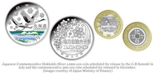 Japan Commemorative Hokkaido Coins