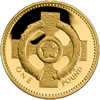 25th Anniversary £1 Gold Celtic Cross