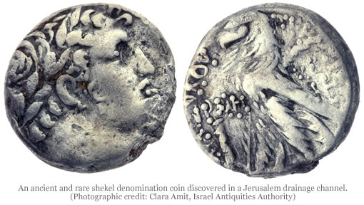Ancient Silver Shekel Coin
