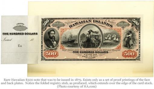 Rare 1879 Hawaiian $500 Note (Face)
