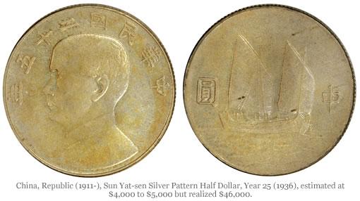 Sun Yat-sen Silver Pattern Half Dollar
