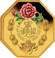 2008 Good Fortune Gold Proof Coin