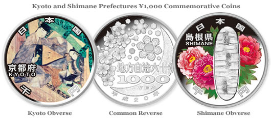 Kyoto and Shimane Prefectures ¥1000 Commemorative Coins