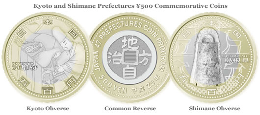 Kyoto and Shimane Prefectures ¥500 Commemorative Coins