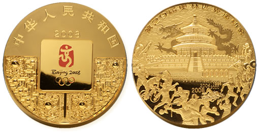 Super Sized 10 Kilo 2008 Olympic Gold Coin From China