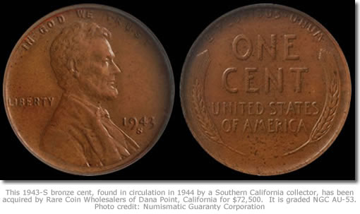 1943-S bronze Lincoln cent