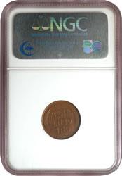 1943-S bronze Lincoln cent - reverse