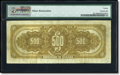 "Canadian ""Queen Mary"" $500 1911 note, back"
