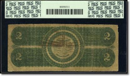 First Printed U.S. 1862 Legal Tender note back