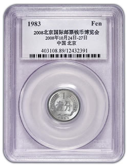China 1983 1 Fen, PCGS Mandarin