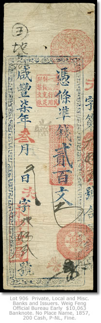 A Third Highlight from Bowers and Merena's Auction of International-Banknotes in New York City on October 27-28, 2008
