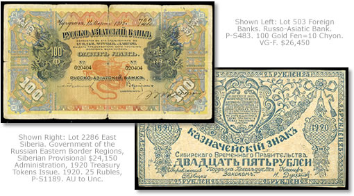 Two Highlights from Bowers and Merena's Auction of International-Banknotes in New York City on October 27-28, 2008