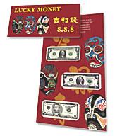 BEP Lucky Money 8.8.8 Set