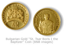"Bulgarian Gold Commemorative ""St. Tsar Boris I the Baptizer"" Coin"