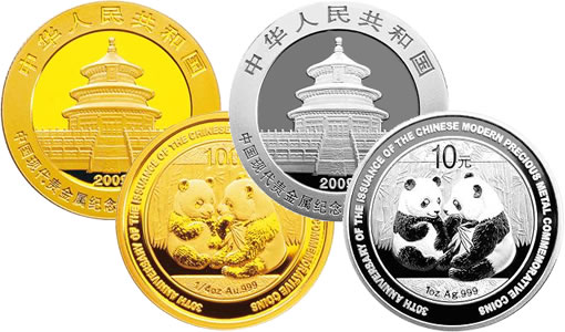 2009 Chinese Commemorative Silver and Gold Panda Coins