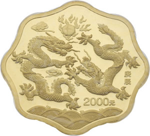 Year of the Dragon 2000 Yuan Kilo Gold