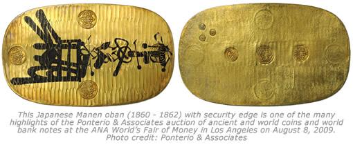 Japanese Manen oban coin