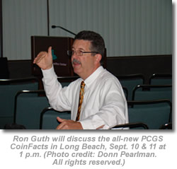 Ron Guth discusses PCGS CoinFacts.