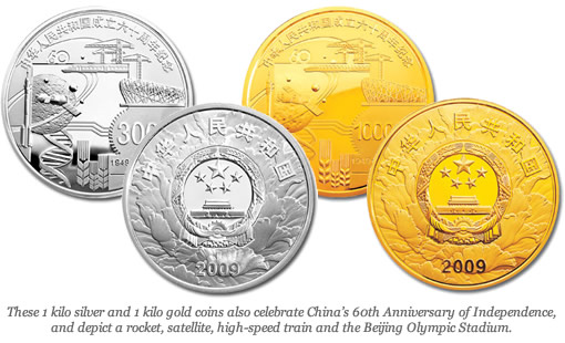 China 60th Anniversary of Independence Commemorative Coins (1 kilo silver and 1 kilo gold)