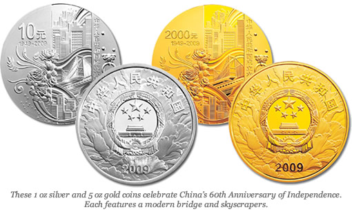 China 60th Anniversary of Independence Commemorative Coins (1oz silver, 5 oz gold)