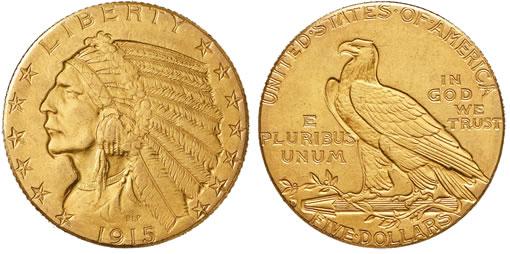 Fake 1915-D Half Eagle