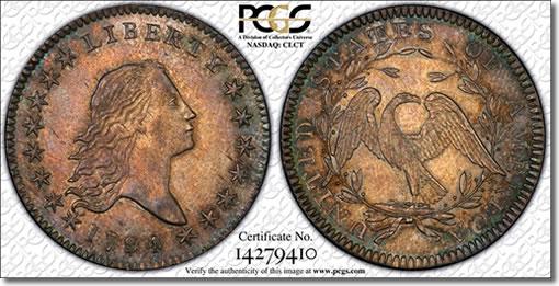 1794 half dollar