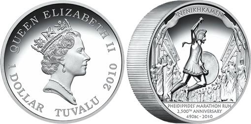 Pheidippidis' Marathon Run High Relief Silver Coin
