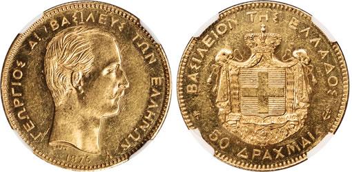 1876-A Greek 50 Drachmai