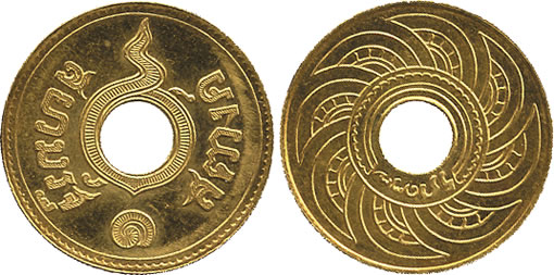 Thai Rama V Coin