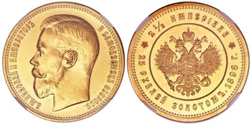 Nicholas II of Russia gold 25 Roubles