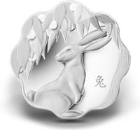 2011 $15 Year of the Rabbit Lunar Lotus Silver Coin