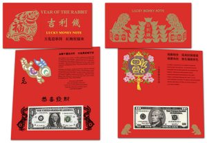 $1 Year of the Rabbit and $10 Lucky Lion Lucky Money Collection Products