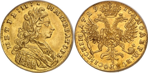 1729 gold Russian ducat of Peter II