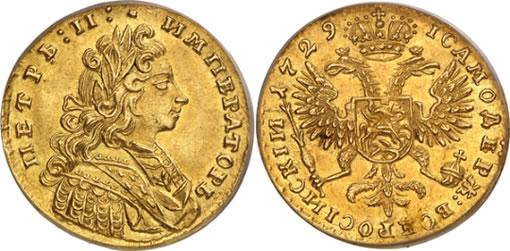 1729 gold Russian ducat of Peter II