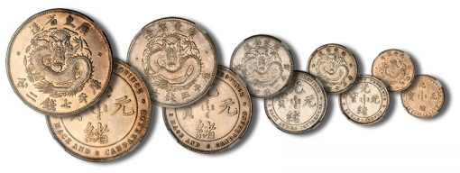1890 Kwangtung Mint Specimen Set