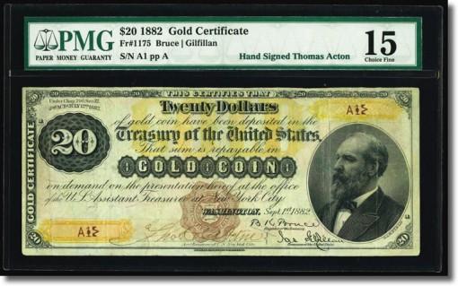 $20 1882 Gold Certificate