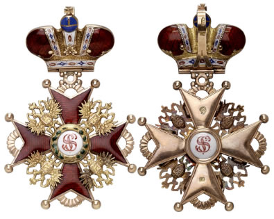 Order of St. Stanislaus Cross