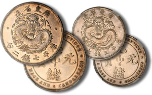 Two of Five Coins in Kwangtung Mint Specimen Set