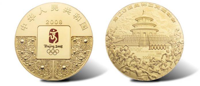 10kg (22 pounds) Beijing Olympics gold 100000 Yuan 2008