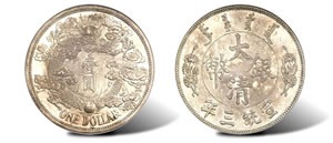 Chinese Empire silver Pattern dollar coin