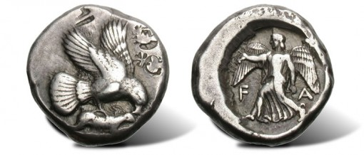 Silver stater struck circa 452 BC