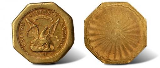 1851 Augustus Humbert $50 Gold