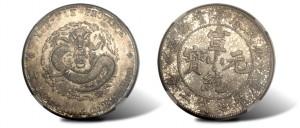 1910 Chinese Yunnan Spring Dollar