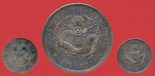 Hu Poo- Silver Pattern 1-Tael, Year 29