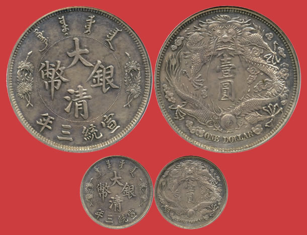 chinese mythical creature 5 oz silver coin