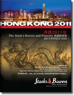 Stack's Bowers and Ponterio Hong Kong 2011 Catalog