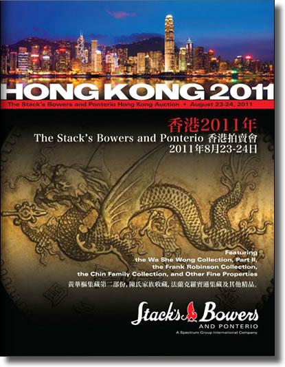 Stack's Bowers and Ponterio Hong Kong 2011 Catalog