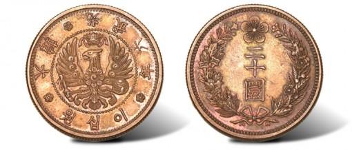 1902 Korea copper 20 Won 1902